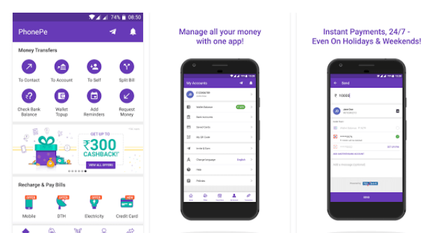 PhonePe Android App