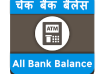 Balance Enquiry Bank Account app logo