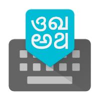 Google Indic Keyboard app logo