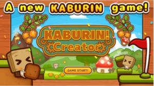Kaburin! Creaator android app