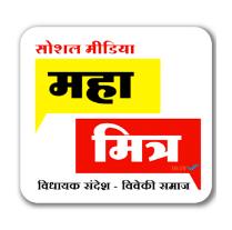 MAHAMITRA android app logo