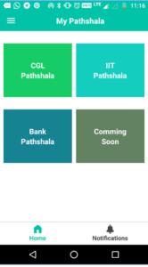 My Pathshala android app