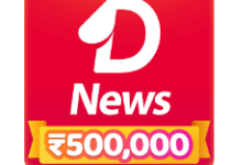 NewsDog - Malamaal, Answer Questions Earn Cash logo
