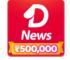 NewsDog - Malamaal, Answer Questions Earn Cash logo