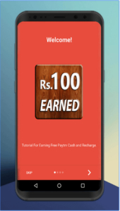 Rs 100 Daily Paytm Cash android app