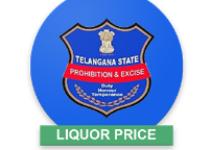 Telangana Liquor Price android app logo