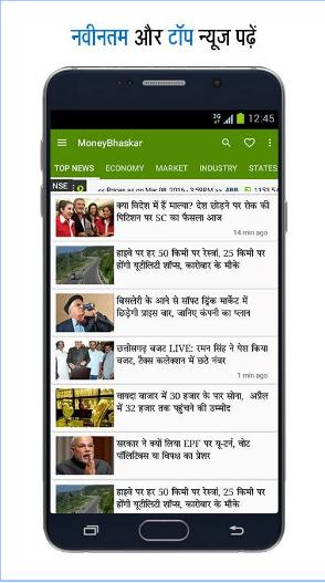 Business News by Money Bhaskar android app
