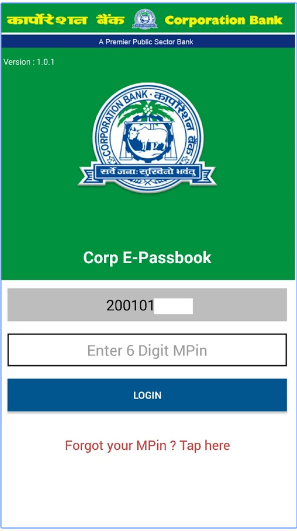 Corp E-Passbook android app