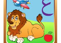 Arabic Learning For Kids logo