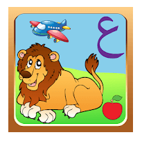Arabic Learning For Kids logo