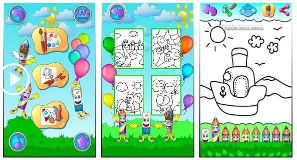 """New Android App """"Coloring pages - drawing"""" Download Apk, Complete ..."""