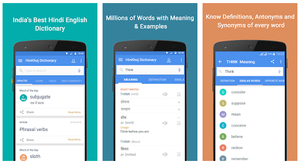 English Hindi Dictionary android app