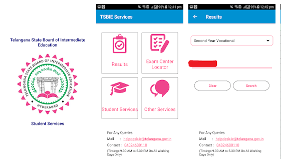 TSBIE SERVICES android app