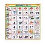 2018 Calendar logo