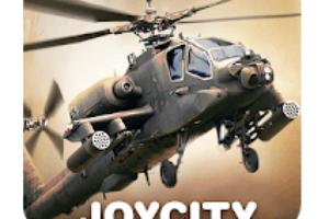 GUNSHIP BATTLE Helicopter 3D logo