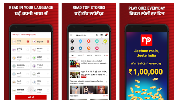 India News by NewsPoint app