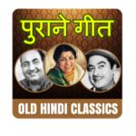 Hindi Old Classic Songs Video logo