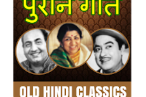Hindi Old Classic Songs Video logo