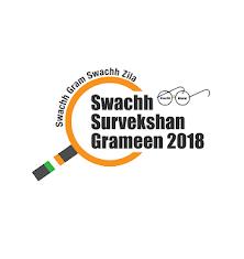 SSG 18 logo
