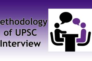 Methodology-of-UPSC-Interview