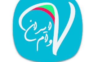 Vamiran Logo