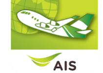 AIS Roaming logo