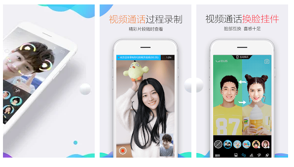 QQ-App