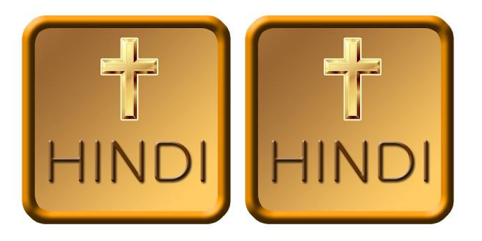 Hindi Bible Audio